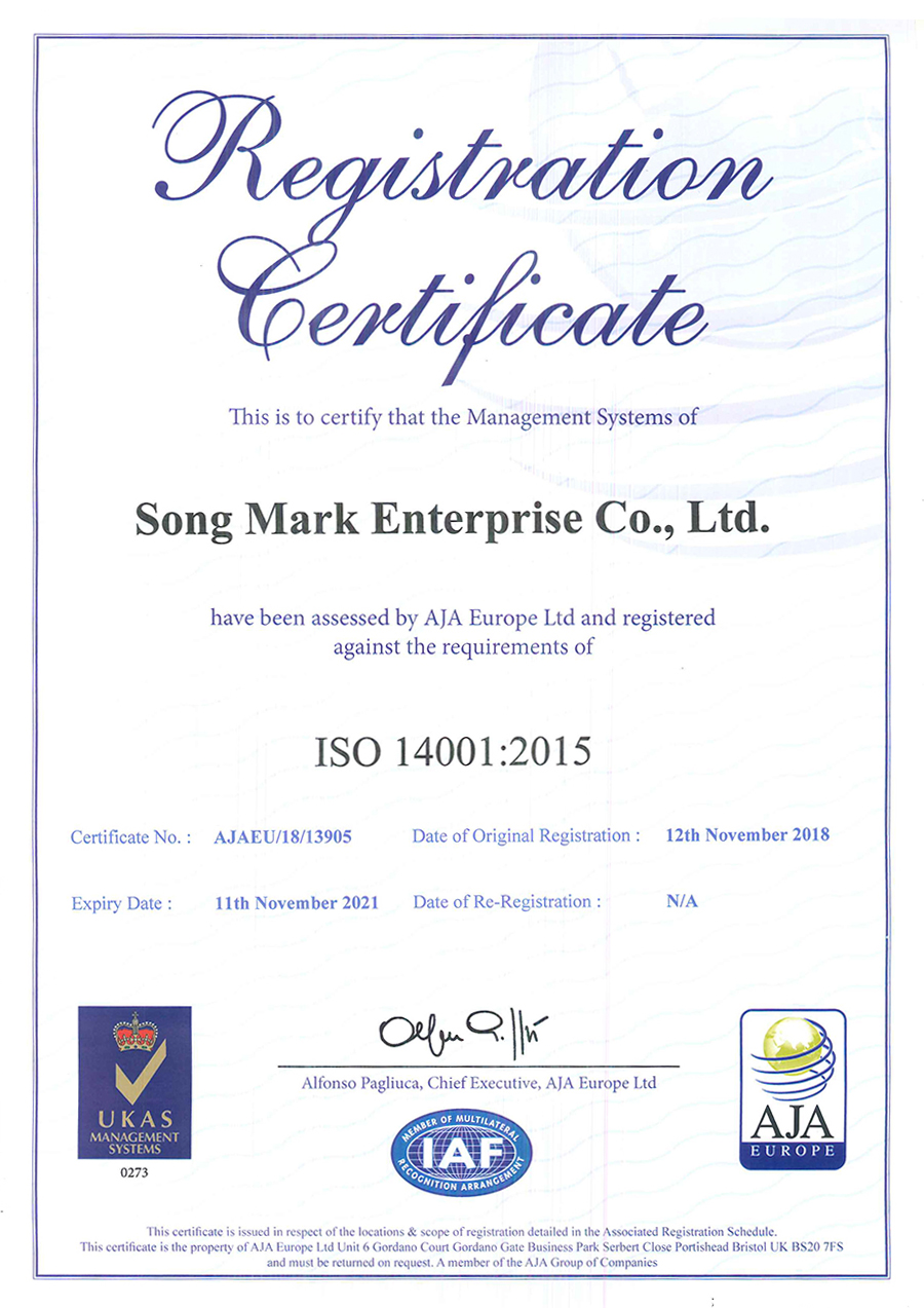 ISO14001-2021-2-1
