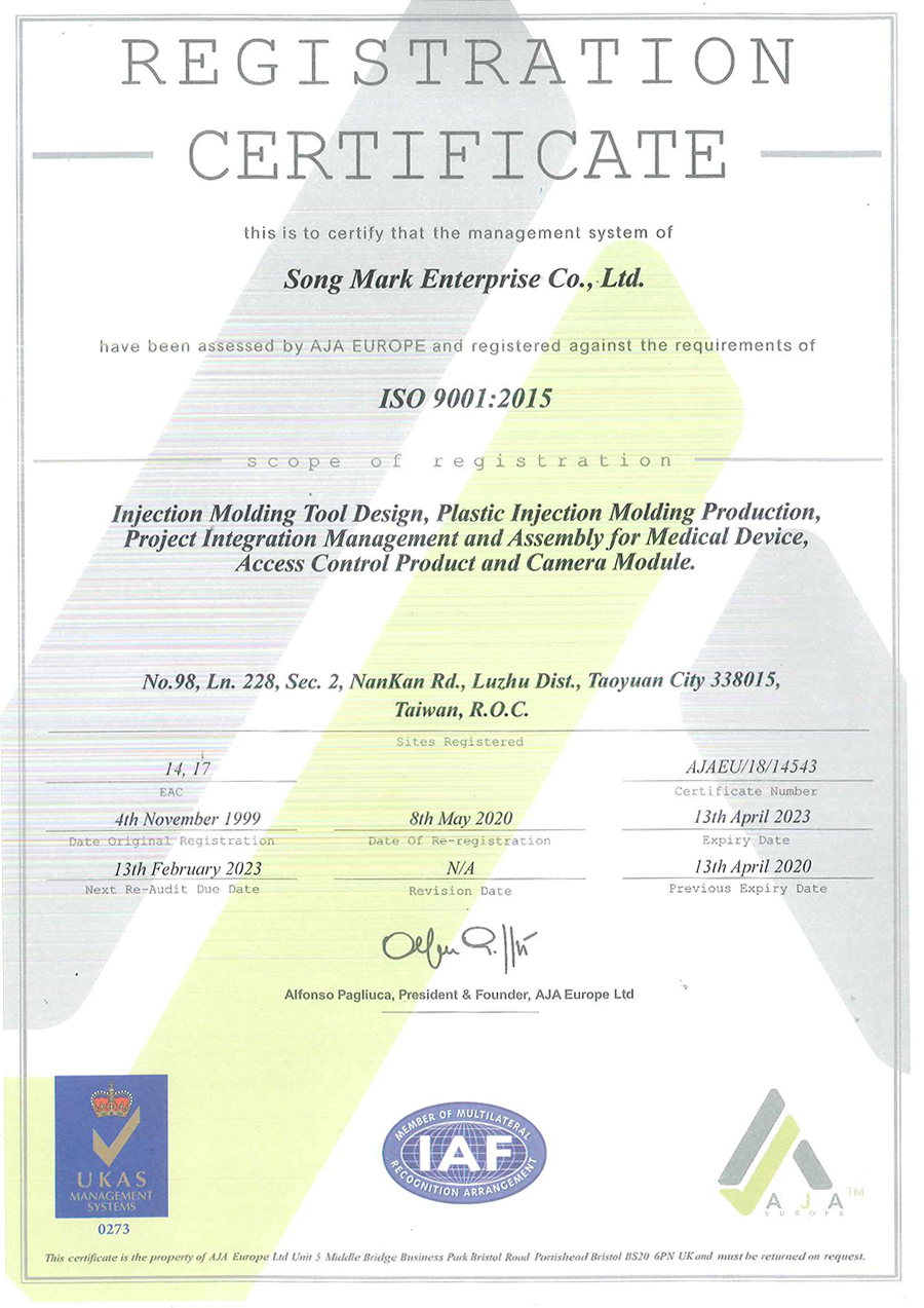 ISO9001-2023-04-13-1